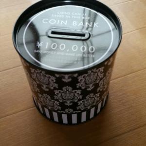 毎月約4000円のお得!!