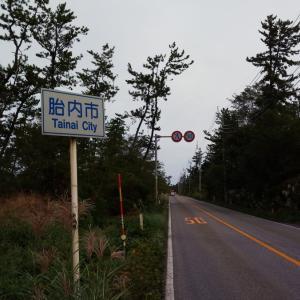 Route14 市振 ⇒ 府屋 ひたすら沿海路北上の旅 その12