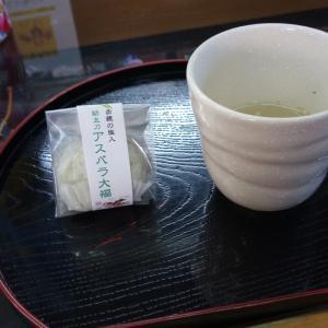 菓匠庵 寿堂 アスパラ大福リベンジ!