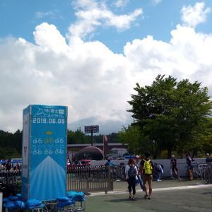 富士ヒルに行ってきました2019 その1