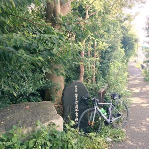 長野に行けなかったから自転車でPÂTISSERIE ASAKO IWAYANAGI行ってきた話