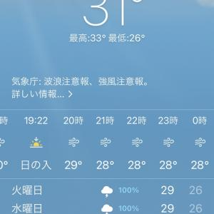 iPhoneの天気アプリ風マーク