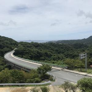 沖縄県本部町の高台からの景色