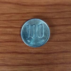 令和二年の硬貨出だしたのか。。。