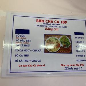 ベトナム ダナンのおすすめレストラン
