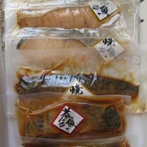 オイレス工業の株主優待到着 & プレミアム優待倶楽部で注文した煮魚焼魚到着
