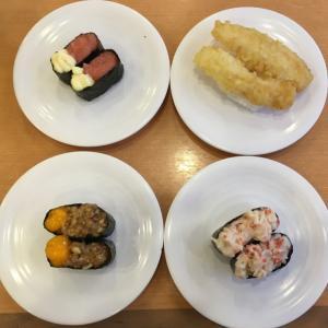 NTTドコモを購入、夢真HDとVTHDを売却 & かっぱ寿司の北海道ネタづくし。