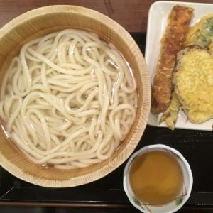 2銘柄購入 & 丸亀製麺へ