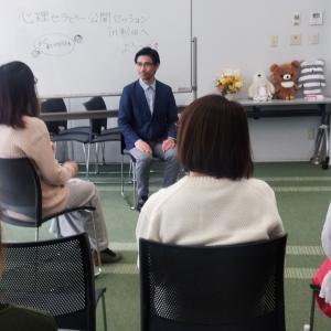 初共催「心理セラピー公開セッション in 秋田」ご感想です。
