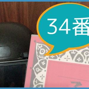 【独学ピアノ】バイエル34番(曲にお話つけてみたよ!)