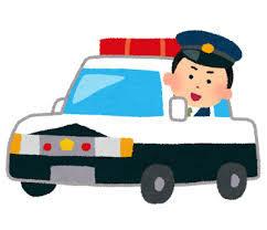 交通違反切符