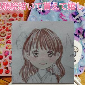 占いのお客さんが私と三浦春馬君をイメージしたユニコーンと似顔絵を描いてくれました。