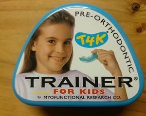 我が家の息子が歯列矯正で使用した[T4Kトレーナー]とはどのような装置なのか調べてみました。
