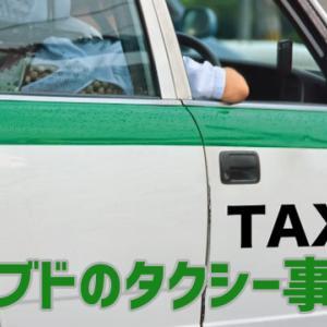 ウブドのタクシー事情