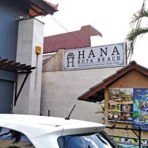 ホテルレビュー・ハナクタビーチホテル