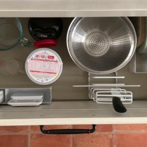 【キッチンの引き出し】スペースに余裕ができたシンク下