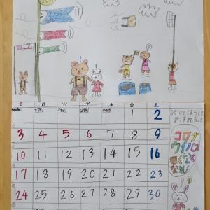 シルバニアカレンダー&雑記