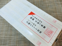 【食】三輪山本