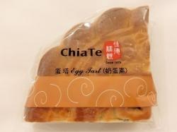 【食】佳徳糕餅