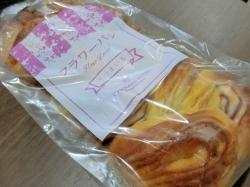 【食】城山ホテル鹿児島