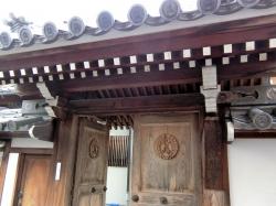 【観】西陽寺