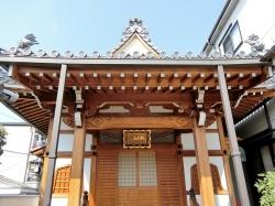 【観】念仏寺