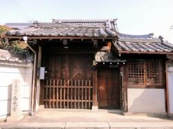 【観】西光寺