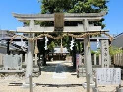 【観】大津神社