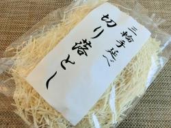 【食】巽製粉
