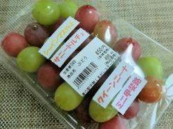 【食】道の駅大和路へぐりくまがしステーション
