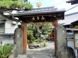 【観】観音寺
