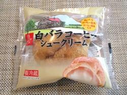 【食】大山乳業農業協同組合
