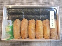 【食】天満天神梅いなり