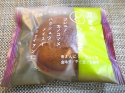 【食】シャトレーゼ