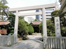 【観】三宮神社