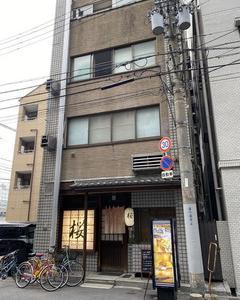 大阪ゲストハウス桜【再訪】