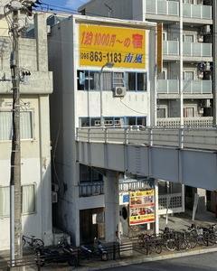 ゲストハウス南風(Minamikaze)
