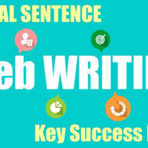文章下手でも動かすブログの書き方