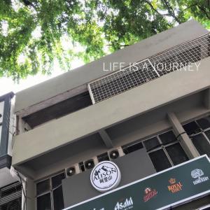 マレーシア移住22ヵ月目【AREA:Sri Petaling】大きな木の下で、超ローカルランチ♡
