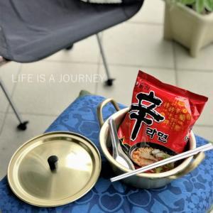 移住2Y9M@無期限ロックダウンを楽しむべランピング、その4「韓国フェア」