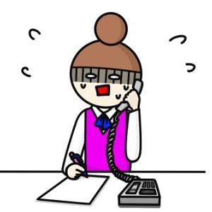 【四谷大塚】通塾から進学くらぶへ変更手続き