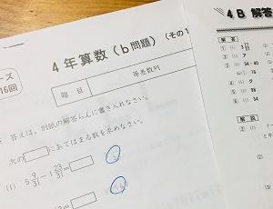 【四谷大塚】第16回週テストの結果が出ました