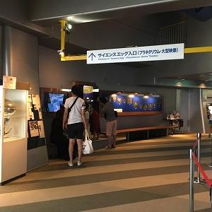 世界一の星の投映!多摩六都科学館のプラネタリウム