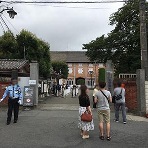世界遺産!日本初の官営模範製糸場「富岡製糸工場」を見学