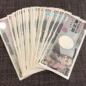 600円!!