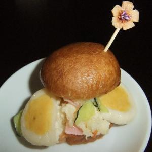 食パン「ポテサラ・バーガー」