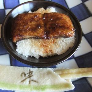食パン「鰻丼」