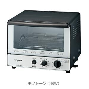 掃除がしやすいオーブントースター