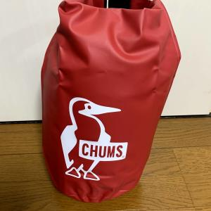 【キャンプウェア】CHUMS:ブービーバードドライバッグが付いてくるMonoMax買ってみた~キャンプ・アウトドア特集で内容も初心者さんにはおススメ~