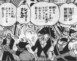 【衝撃】ロジャー海賊団、悪魔の実を噂でしか知らないwwwwww(画像あり)